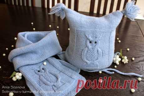 Солнышко в кармашке: Утепляемся - шапочка и шарфик с совами.