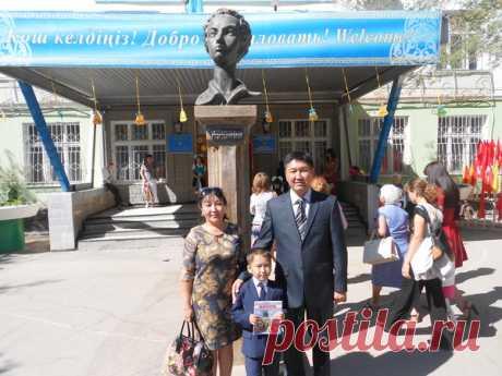 Дина Киякбаева
