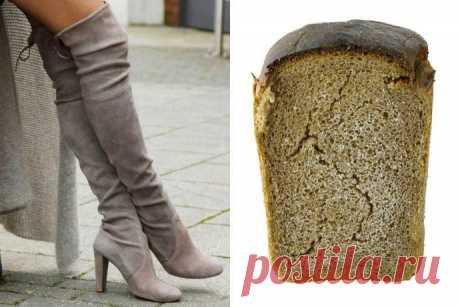 Как почистить замшевую обувь Как почистить замшевую обувь, не испортив ее водой? Вам понадобится кусок хлеба – и все!Замшевую обувь любят многие, но вот носить ее в условиях российской погоды довольно непрактично: дождь, снег, хи...