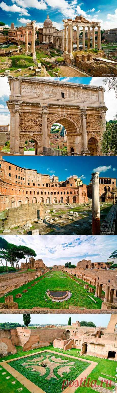 Прогулки по Риму. Римский форум и Палатин. | Искусство