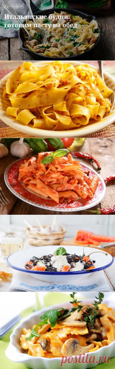 Рецепты настоящей итальянской пасты от «Едим Дома»