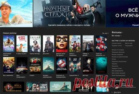 TOП-3 программы для скачивания фильмов бесплатно