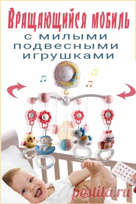Детские музыкальные погремушки в кроватку  Детский водный коврик Электрический Краб пузырь