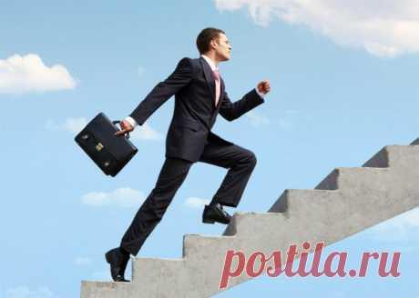 (+1) тема - 11 полезных привычек, которые способствуют личному и карьерному успеху | ДЕЛАЙ ДЕНЬГИ