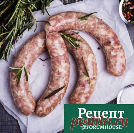 Домашняя колбаса: простая и докторская. Рассказываем, как легко приготовить отличный мясной деликатес | FORUMHOUSE | Яндекс Дзен