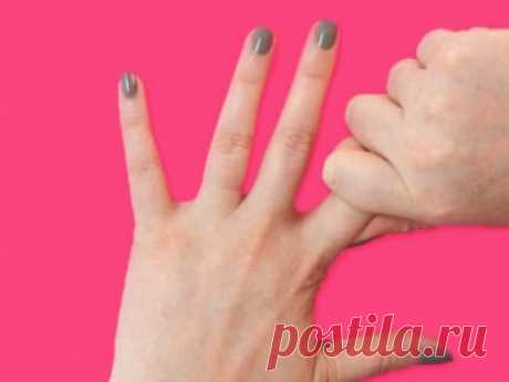 Спасение от внезапных болей № 1: просто помассируй этот палец в течение 60 секунд!