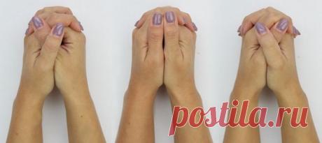 Тест: то, как человек переплетает пальцы рук, может рассказать о его скрытых аспектах личности - 13 Июня 2020 - Дискотека