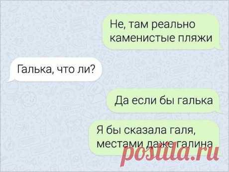 а кое-где встречается даже Галина Петровна)))