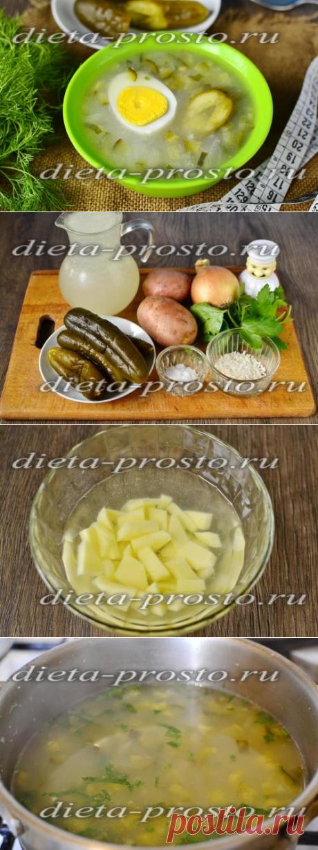 Диетический рассольник с рисом и солеными огурцами, рецепт с фото