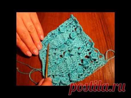 Вязание крючком для начинающих. Боснийское вязание. Структурный узор. Урок 15.