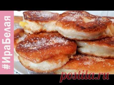 Los buñuelos muy tiernos, sabrosos, pomposos magros con las manzanas, la receta sin huevos y la leche. ¡De abuela oladushki, el gusto de la infancia! :) NUESTRO CANAL FAMILIAR: https:\/\/www.you...