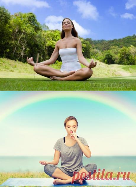 Breathing exercises for heart