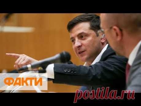 Уволить всех! Зеленский жестко разогнал чиновников в Одессе