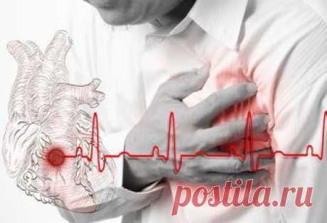 Признаки инфаркта, при которых нужно звонить в скорую От инфаркта миокарда часто умирают, а необратимые изменения в сердце появляются уже через 20 минут после приступа. Поэтому действовать нужно очень быстро. Откуда берётся инфаркт Инфаркт миокарда — это некроз (омертвение) тканей сердца...