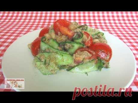 Салат с консервированным тунцом и овощами (+ВИДЕО) - Затейка.com.ua - рецепты вкусных десертов, уроки вязания схемы, народное прикладное творчество