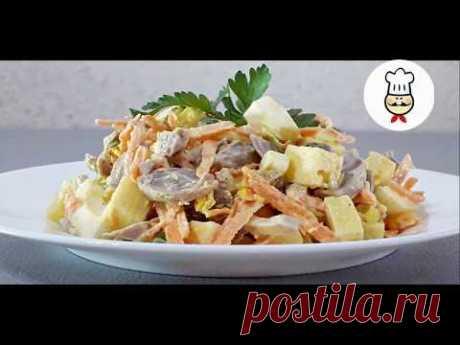 ХОЧУ ДОБАВКИ !!! / Вкусный, новый салат с куриными желудочками - YouTube Один из моих любимых салатов. Такой вкусный салат можно смело подавать на праздник, а так же приготовить его в будние дни на ужин или обед. Как всегда все просто-быстро-доступно. Рецепт не сложный. Пробуем...