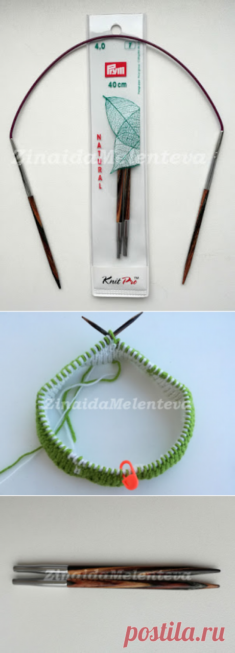 Вяжем вместе: Спицы PRYM для вязания шапок