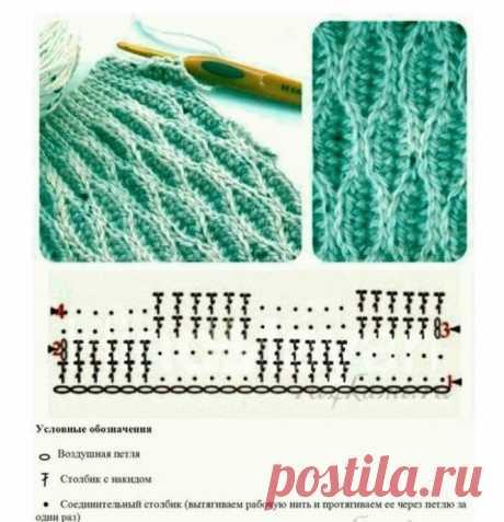 Плотный и красивый узор для вязания крючком