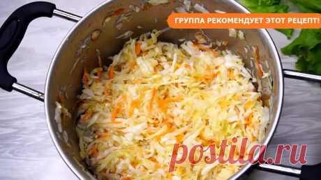 Такой способ приготовления Меняет Все! Безумно Вкусный Капустный салат!