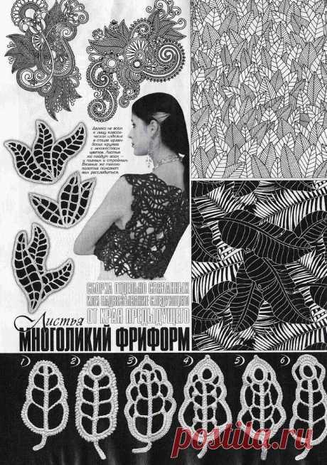 """АЛЬБОМ «ДУПЛЕТ» №192 2017 """"КУРАЖ КРУЖЕВНИЦ 8"""""""
