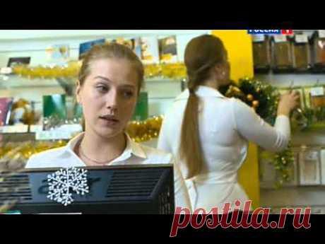 ▶ Х/ф «Новогодняя жена» [2012, комедия] (Светлана Музыченко) - YouTube