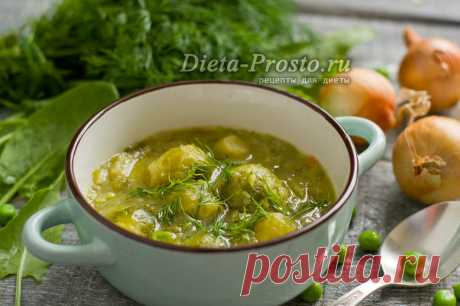 Овощные супы для похудения