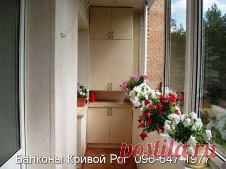 Хотим спрятать ненужные вещи? Заказываем шкаф на балкон https://balkon.dp.ua/шкаф-на-балкон/