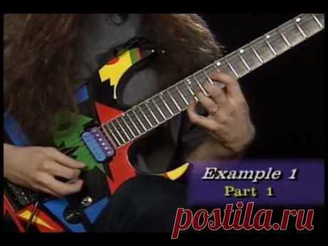 Школа игры на гитаре от Джона Петруччи (John Petrucci)