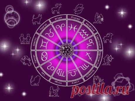 Бесплатный гороскоп на апрель 2016 года