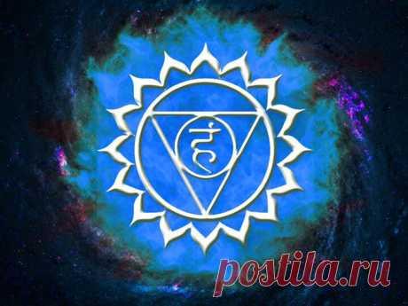 Вишудха чакра: расположение и значение, основные функции, уровни развития, гармония и дисбаланс, раскрытие