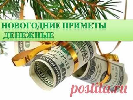 Las señas de Año Nuevo monetario