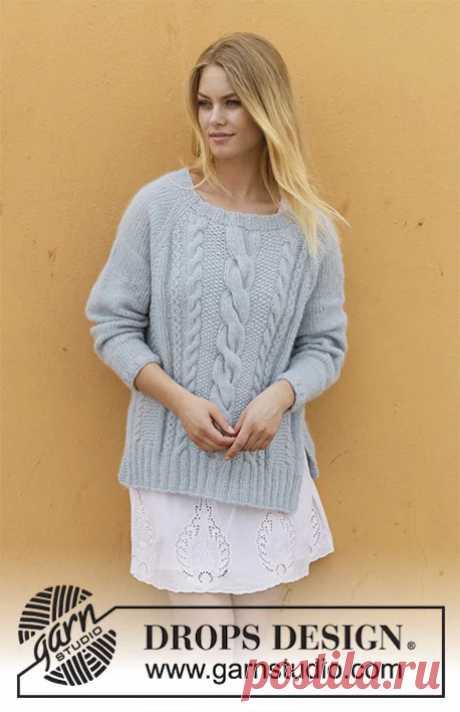 Небесный теплый пуловер