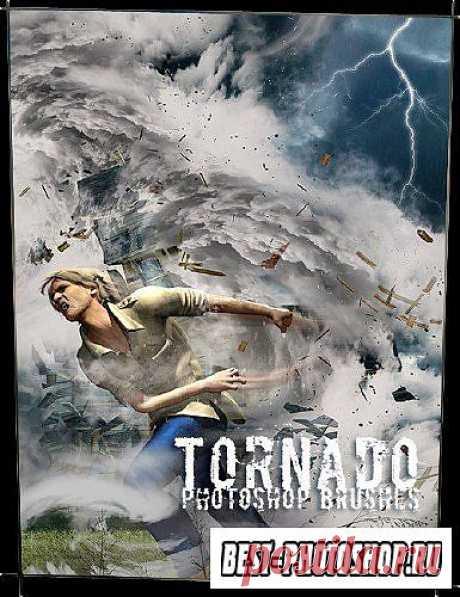 Кисти для Photoshop – Торнадо  (бывает и так)
