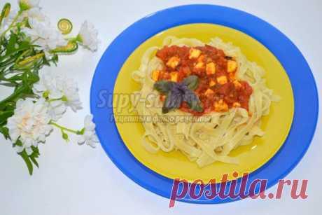 Паста с соусом из томатов, панира и базилика. Рецепт с пошаговыми фото