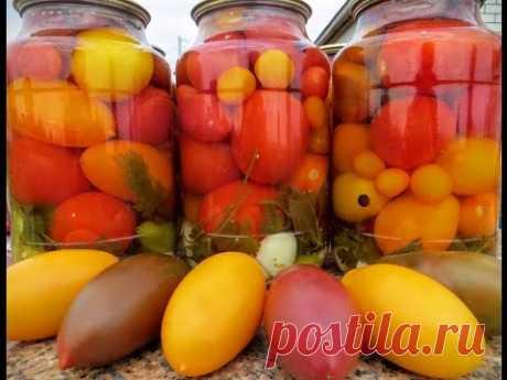 ¡El surtido de tomate con vkusneyshim por la salmura! ¡Invigorating brine!
