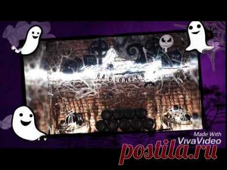 Halloween: кошмар перед Рождеством (несколько идей) 🎃