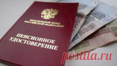 После смерти пенсионера родственники имеют право на получение 2 пенсий - 1RRE - Информационный портал России