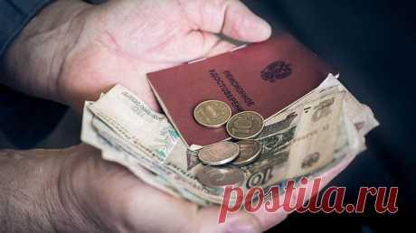 Кому повысят выплаты после индексации пенсионных выплат?