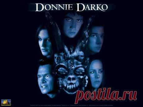 Донни Дарко (Donnie Darko, 2001) К своим 16 годам старшеклассник Донни уже знает, что такое смерть. После несчастного случая, едва не стоившего ему жизни, Донни открывает в себе способности изменять время и судьбу. Перемены, случившиеся с ним, пугают всех, кто его окружает – родителей, сестер, учителей, друзей, любимую девушку…