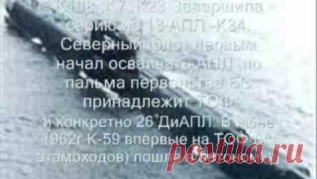 Бухта Павловского