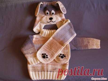 Комплект «Собачка» — шапочка, шарф и пуловер для мальчика (Вязание спицами и крючком) — Журнал Вдохновение Рукодельницы