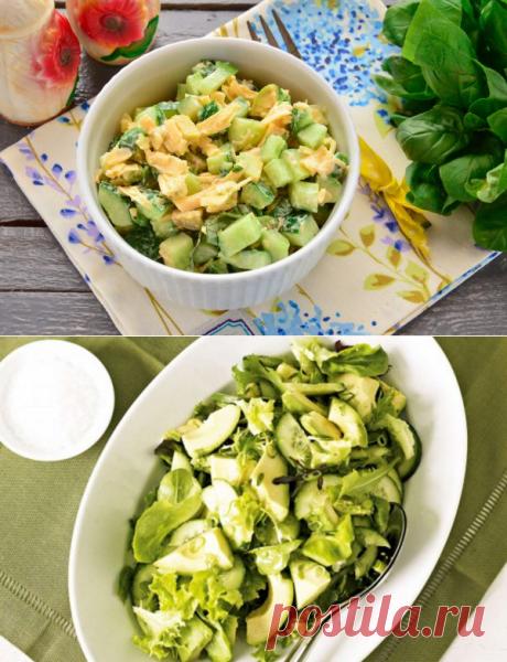 Салат с авокадо и огурцом - My izumrud