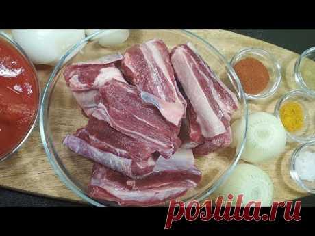 Любое мясо станет мягким! Говяжьи Ребрышки в томате.Тушеные Ребрышки в томатном соусе. - YouTube