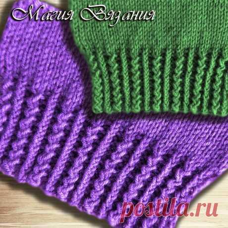 Резинок много не бывает!   Магия Вязания / Knitting Magic   Яндекс Дзен