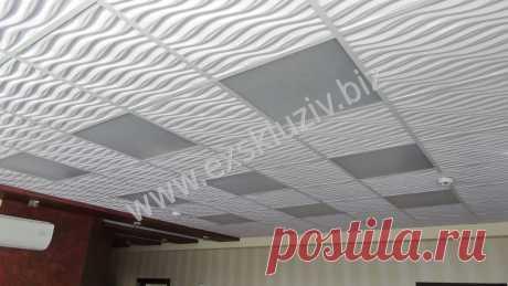 Дизайнерские 3 D потолочные плиты для ППС