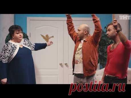 Однажды в России: Однополые браки / Ольга Картункова