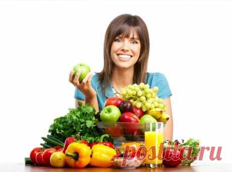 Рациональное сбалансированное питание. Основные правила. — Мегаздоров