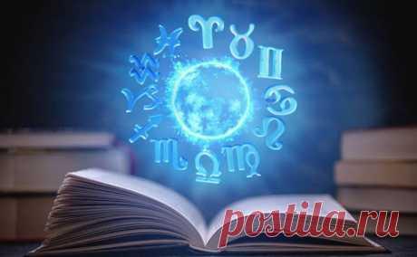 Астролог: «Наступивший год будет нелегким, но лучше 2020-го» Несмотря на то, что далеко не все доверяют астрологии, заглянуть в гороскоп накануне важного решения — привычное дело для многих. Сейчасже интерес вдруго