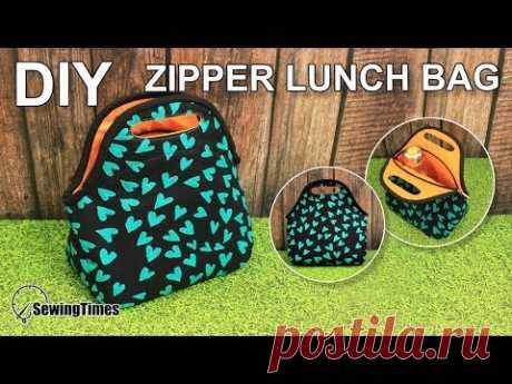 Как сшить обед сумка   Как сшить сумка своими руками   Lunch Bag Sewing Tutorial [sewingtimes]