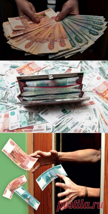 Коды богатства: как найти ихвповседневной жизни